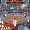 【人狼殺2】最新情報で攻略して遊びまくろう!【iOS・Android・リリース・攻略・リセマラ】新作スマホゲームが配信開始!