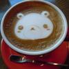 カフェ ウルル 兵庫豊岡市  カフェ  コーヒー専門店  自家焙煎珈琲
