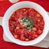 *大豆ミートで作るチリビーンズスープ*