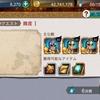 聖闘士星矢ゾディアックブレイブ ~アズガルドの邪神クエスト後編~ 獲得可能アイテム一覧