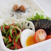 今日のお弁当 と step by step