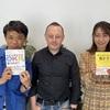 「パーパスが大事」 幸せなチーム = 対話×パーパス 日本や世界の パーパスとは何か?