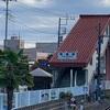BCL日記 2020/10/24 FMクマガヤ