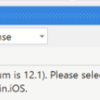 「Please select an older deployment target in your project's Info.plist or upgrade to a newer version of Xamarin.iOS」