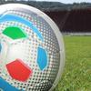 Bチーム:2018/19 セリエCは9月16日から開催されると発表