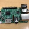 Raspberry Pi 3を買ってもらった!っていう話