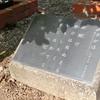 万葉歌碑を訪ねて(その327、328)―東近江市糠塚町 万葉の森船岡山(68、69)―