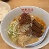 【東京餃子食堂】めちゃウマ担々麺