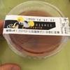 成城石井:糖質オフ烏龍茶ゼリー杏仁豆腐