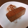 糖質オフでもこんなに濃厚!チョコチーズケーキのレシピ