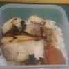 タラかなにかの焼き魚