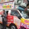 小学校のような全員制の学校給食を、東山泉中学校でも実施を!