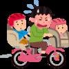 【注意】そもそも自転車はバイク同様危険だと認識した方がいいと思う