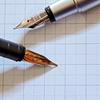 万年筆のステンレスペン先と金ペン先で迷う人へ