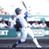 【ドラフト選手・パワプロ2018】濱田 太貴(外野手)【パワナンバー・画像ファイル】