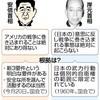 「歴史が証明」根拠なし 首相、戦争巻き込まれ論否定 - 東京新聞(2015年5月24日)