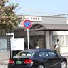 写真で綴る2009日本グランプリその2