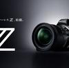 Nikonフルサイズミラーレス登場!ZマウントシステムについてDfユーザー目線から語ってみる