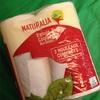 紙資源のサステナブル認証② 〜Ecolabel