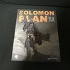 DAMTOYS SOLOMON PLAN BEEL レビュー