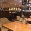 ホテルの中のカフェ! 名古屋のRoyal Garden Cafeはカップルでもグループでもおすすめなオシャレさです!