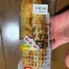 タカキベーカリー:石窯粒あん&バター/ベイクドチーズケーキ