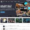 Unity5でニフティクラウド mobile backendを試す