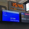 2018/09/XX-CX522 TPE-NRT 33K Y→PY