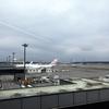 JALでサンディエゴに行ってみた(2016年、ビジネスクラス蔵出し搭乗記)①
