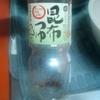 【日本食】韓国人彼氏に親子丼を作ってあげたけど、まさかの不評!?