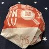 月光バーガー食べてみた!!