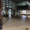 文京シビックセンターの展望台に行って見ました。