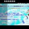 【FGO】2周年記念福袋ガシャを引いてみた【ガシャ結果】