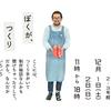 「クリエーターズマーケット vol.39」のお知らせ 1