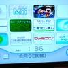 Wiiを4Kテレビでプレイしてみた。接続方法と画質は?