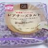 ローソン「レアチーズタルト」は食感はしっとり、味はさっぱりのレアチーズタルト