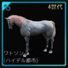 【馬記録1】深刻な♀不足DEATH!!!