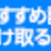 浜ちゃん日記       政府が主催する 全国戦没者追悼式