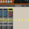 (Digital Performer)MOTU社Webinar4_optionドラッグ、プラグイン一括on-off