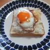 【子どもとの思い出】おこめ玉焼きハムチーズパン
