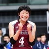 【Vリーグ内定情報】石川真佑選手は卒業後にVリーグへ!チームはあの先輩も所属する...