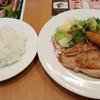 ガスト499円日替わりランチの実力~てりタルチキン&白身魚フライ