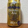 北海道 網走ビール Golden Ale