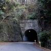 発案から開通まで38年かかったトンネル 福岡県築上郡上毛町大字東上