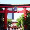 【御朱印】3.富岡八幡宮(東京)