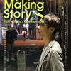 【舞台】物語を語るうえで適切な表現方法について考えた『オシャレ紳士のエポック・メイキング・ストーリー』@座・高円寺2