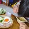 佐藤家の食卓②