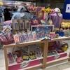 シンプソンズグッズが買える店:兵庫県神戸市PLAZA 三宮店