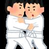小学校2年生のとき習った柔道は、ほろ苦い〇〇〇〇の味