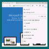 Microsoft Edge の変更ログ - Windows 10 Insider Preview Build 10576